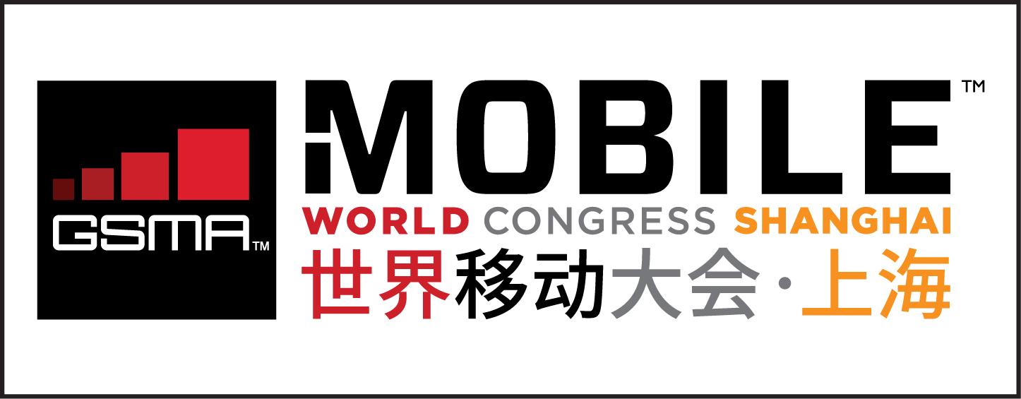 mwcs logo