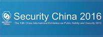 SecurityChina2016_logo_title_205