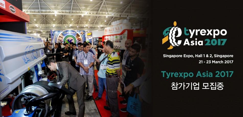 homepage_1026_Tyrexpo Asia 2017-951x459-2