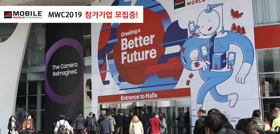 MWC19_Rolling