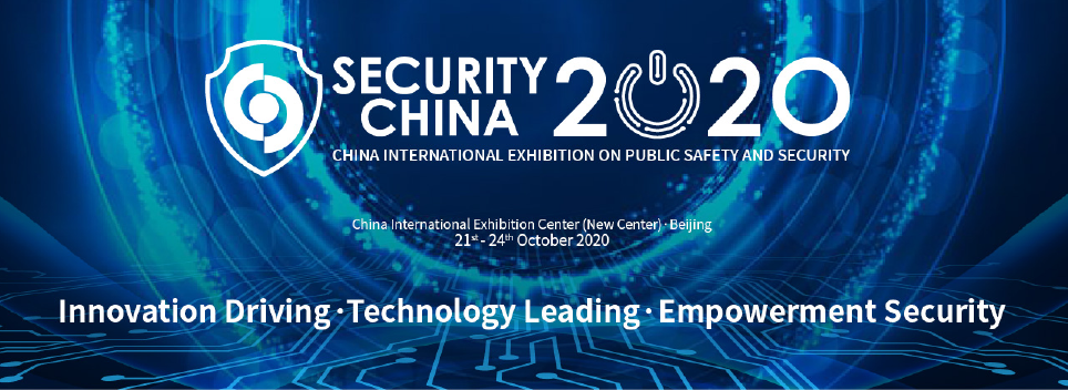Security China 2020