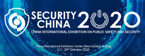 Security China 2020_tn
