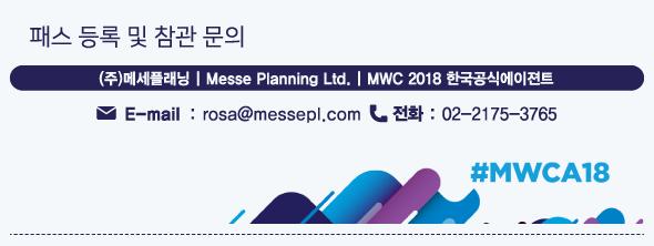 MWCA-delegate-pass-edm_r2