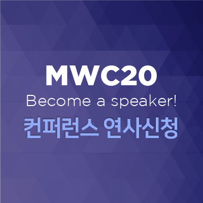 become a speaker_tn