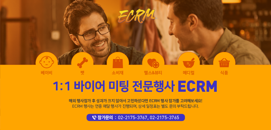 ECRM-홈페이지-배너_0603-02