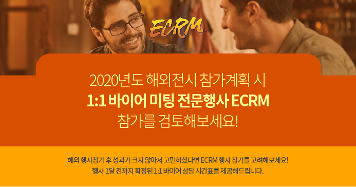 ECRM2020_hp-01