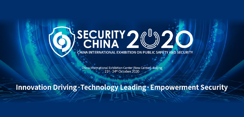 Security-China2020_slide