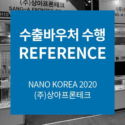수행후기_상아프론테크