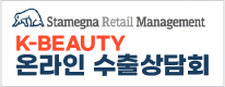 stamegna_k-beauty_0918-07